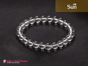 太陽 ¥14,600(水晶丸玉8mm/品番BL-SU-3)