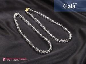ガイヤ(NK-G-2)¥22,600水晶丸玉8mm